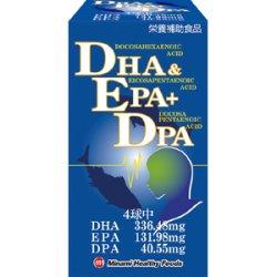 画像1: 【アウトレット】 DHA&EPA+DPA