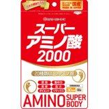 スーパーアミノ酸2000