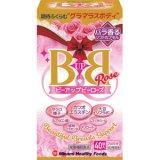 B up B ローズ