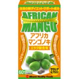 アフリカマンゴノキ