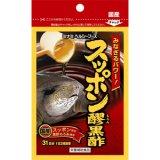 スッポン醪黒酢